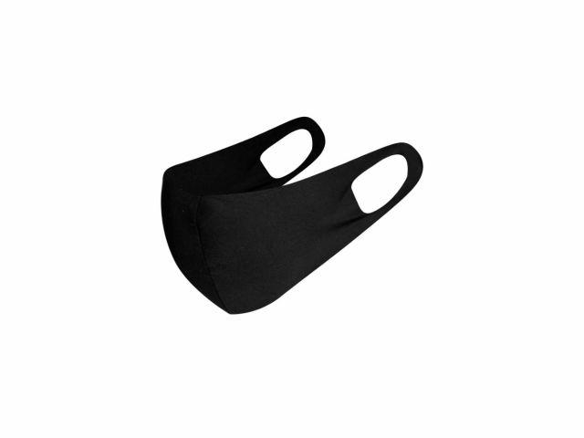 Máscara Antiviral Lavável - Com Íons de Prata - Proteção UV50+ - 01un - GP Esportes
