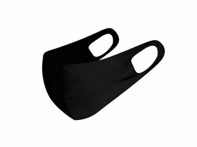 Máscara de Proteção - em Tecido Antiviral Reutilizável - GP Esportes